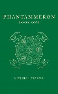 Get the Amazon Kindle eBook!